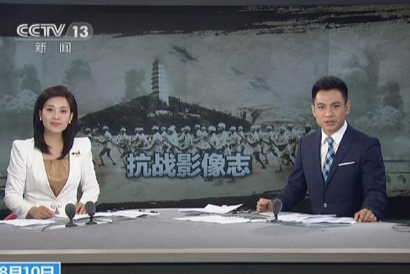 抗战影像志:烽火延安