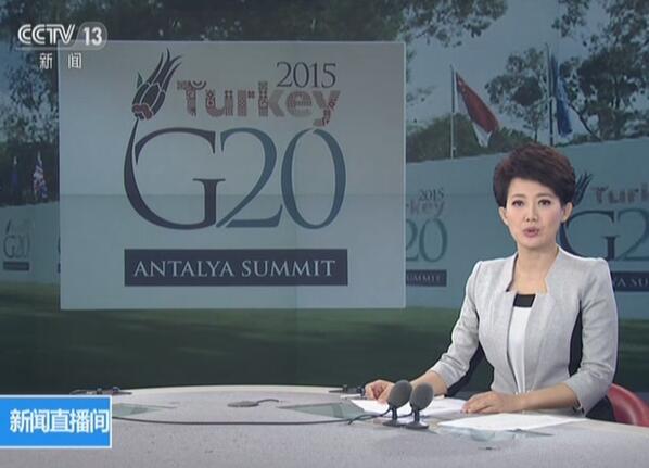 土耳其:习主席出席G