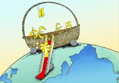 新华每日电讯:人民币