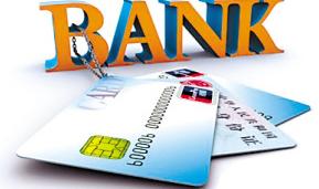 关注个人银行账户分类管理:足不出户可开电子银行账户