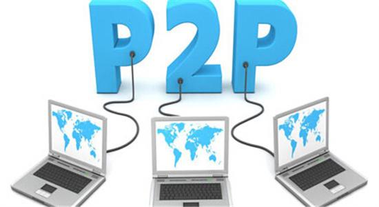 P2P监管办法征求意见:所有网贷机构实行备案制管理