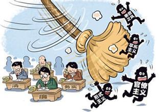 盘点2015:正风肃纪  助力全面从严治党