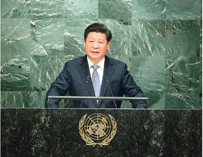变革世界  中国担当:构建新型国际关系  实现合作共赢
