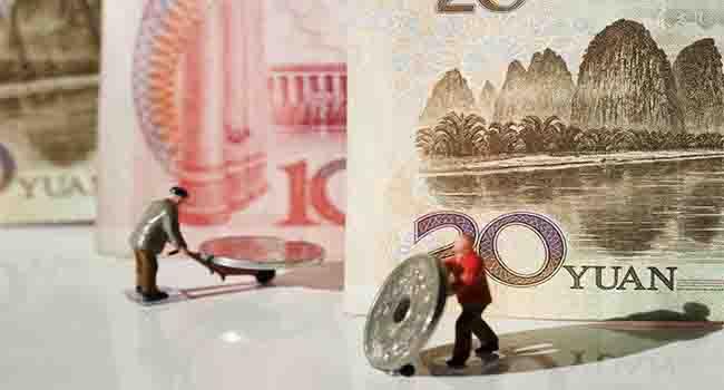 人民币夜盘交易启动:外汇交易时间延长  购汇更便捷