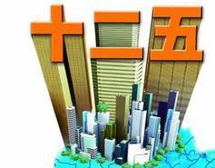 """辉煌""""十二五"""":九亿南水进京  千万人口受益"""