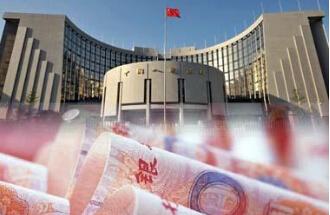 消息称央行将对境外人民币同业存款执行正常存准率