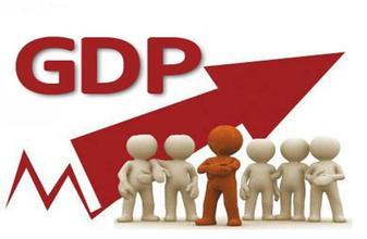 """2015年四季度GDP将出炉  进入""""6""""时代成共识"""