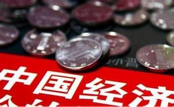 北京日报:迈出大国经济铿锵步履——十八大以来党中央领导经济工作述评