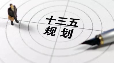 """开局""""十三五"""":创新引领中国经济新节奏起跑"""
