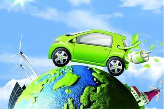 """开局""""十三五"""":能源革命开启绿色生产生活新方式"""