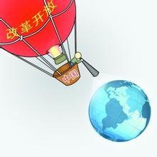新五年规划时期的中国