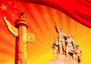 聚焦中央第八轮巡视公布整改情况:中国文联——加强党建压缩评奖数量