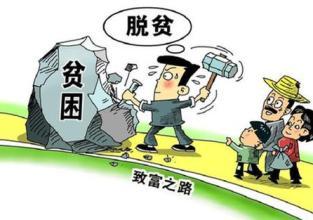 """总编台长看扶贫:万州精准扶贫""""实干脱贫""""背后故事"""