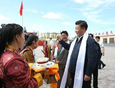 习总书记到长江源村同藏族同胞共话幸福生活
