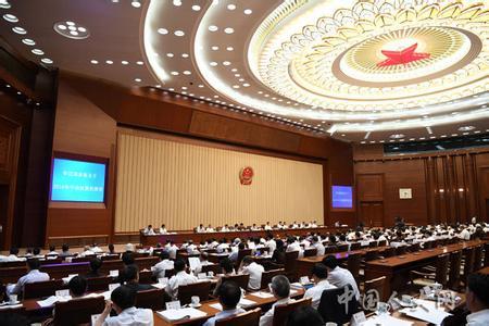 十二届全国人大常委会第二十八次会议举行第二次全体会议