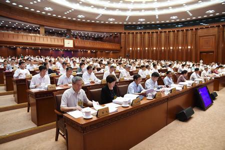 十二届全国人大常委会举行第九十七次委员长会议