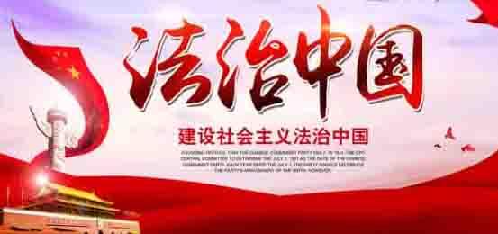 《法治中国》第一集精编版