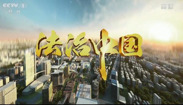 《法治中国》第二集:大智立法