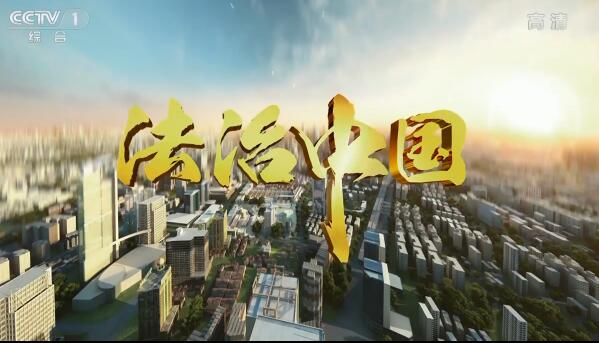 《法治中国》第三集:依法行政