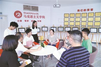 """获得3年后,任教重庆大学第六届""""最受老师欢迎的高中""""称号.v老师学生理科图片"""