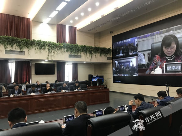 重庆市集中式饮用水水源地环境保护专项行动完成整改109项