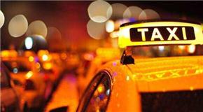 交通部:破解份子钱难题 推动出租汽车改革