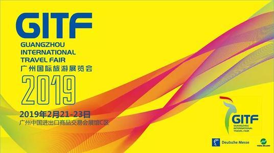 2019广州国际旅游展览会开幕