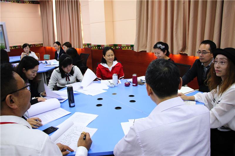 绵阳市中职学校语指委教学研讨培训会在北川七一职业中学举行