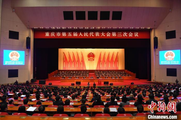 """重庆市政府工作报告提""""国际""""超30次 释放开放新机遇"""
