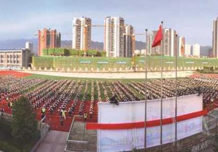 """江津双福中学校 """"五和观""""寻育人真谛 """"和教育""""促区域发展"""