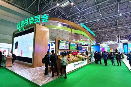 中国农交会今日在渝开幕 8万余种农特产品等你选