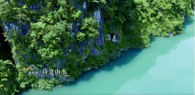 武陵峰会15秒广告片