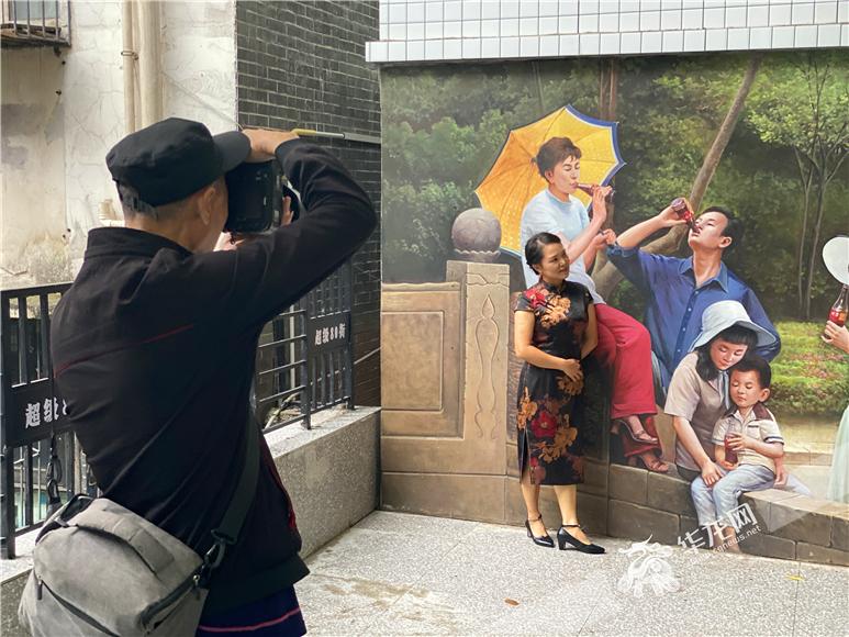 重庆这个老旧小区变身网红地